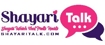 ShayariTalk
