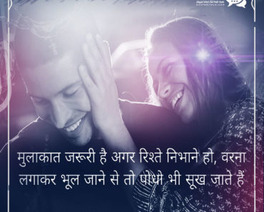 Miss U Hindi Shayari, Missing you Hindi Shayari, Tumhari Yaad Shayari, heart touching miss you shayari